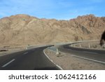 mountain road at hight speed... | Shutterstock . vector #1062412166