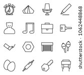 flat vector icon set   alarm... | Shutterstock .eps vector #1062448868