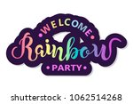 welcome rainbow party text...   Shutterstock .eps vector #1062514268