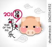 happy chinese new year 2019 ... | Shutterstock .eps vector #1062514352