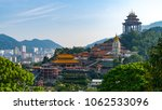 kek lok si temple at georgetown ... | Shutterstock . vector #1062533096
