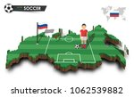 russia national soccer team .... | Shutterstock .eps vector #1062539882
