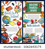 back to school poster of sketch ... | Shutterstock .eps vector #1062643175