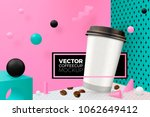 vector 3d realistic corner wall ... | Shutterstock .eps vector #1062649412