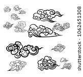 chinese cloud vector set. | Shutterstock .eps vector #1062651308