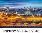 old town of jerusalem.... | Shutterstock . vector #1062679382