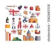 georgia pixel icons set part 4... | Shutterstock .eps vector #1062681518