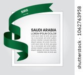 saudi arabia flag background | Shutterstock .eps vector #1062763958