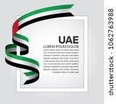 uae flag background | Shutterstock .eps vector #1062763988