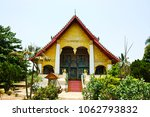 laos temple mekongr river... | Shutterstock . vector #1062793832