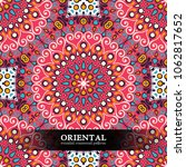ethnic floral seamless pattern... | Shutterstock .eps vector #1062817652
