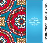 ethnic floral seamless pattern... | Shutterstock .eps vector #1062817706