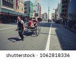 tokyo japan   sep 12 2015  ... | Shutterstock . vector #1062818336
