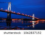 the mid hudson bridge reflects... | Shutterstock . vector #1062837152