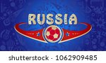 welcome to russia inscription... | Shutterstock .eps vector #1062909485