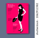fashion magazine cover design.... | Shutterstock .eps vector #1062911582