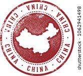 china country rubber stamp | Shutterstock .eps vector #1062941498