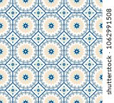 vector seamless arabic pattern. ... | Shutterstock .eps vector #1062991508
