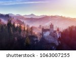 bran or dracula castle in... | Shutterstock . vector #1063007255