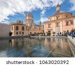 valencia  spain   march 16 ... | Shutterstock . vector #1063020392
