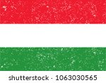 hungary flag. official colors...   Shutterstock .eps vector #1063030565