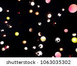 colorful lights on the wall | Shutterstock . vector #1063035302