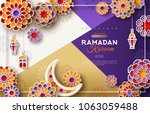 ramadan kareem card with 3d... | Shutterstock .eps vector #1063059488