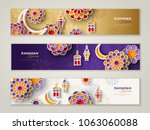 ramadan kareem horizontal... | Shutterstock .eps vector #1063060088
