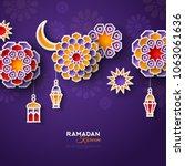 ramadan kareem concept banner... | Shutterstock .eps vector #1063061636