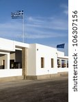 Small photo of Adamas Milos Greek Island ferry port station white architecture national flag Greece Mediterranean Sea
