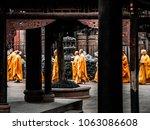 chengdu  china   august 27 ... | Shutterstock . vector #1063086608