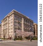 Small photo of WASHINGTON, DC, USA - MARCH 23, 2009: Hay Adams Hotel.