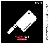 butcher vector icon illustration
