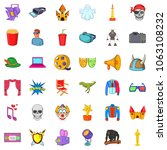 cinematography icons set.... | Shutterstock . vector #1063108232