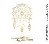 ramadan kareem greeting arabic...   Shutterstock .eps vector #1063124702