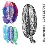 letter q. doodle drawing ... | Shutterstock .eps vector #1063127066