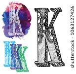letter k. doodle drawing ... | Shutterstock .eps vector #1063127426