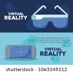 virtual reality design | Shutterstock .eps vector #1063149212