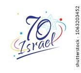 israel 70 anniversary ... | Shutterstock .eps vector #1063203452