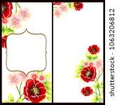 vintage delicate invitation... | Shutterstock . vector #1063206812