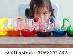 fun and easy science.5 years... | Shutterstock . vector #1063211732