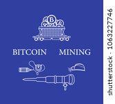 mining of bitcoins. railway car ... | Shutterstock .eps vector #1063227746