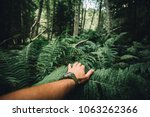 close up of explorer male hand... | Shutterstock . vector #1063262366