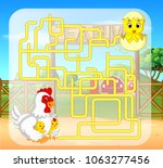 maze game with chicken | Shutterstock . vector #1063277456