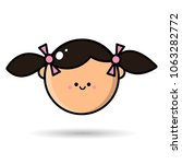vector image of a children... | Shutterstock .eps vector #1063282772