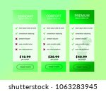 set of offer tariffs. interface ... | Shutterstock .eps vector #1063283945