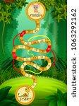 vector illustration of game... | Shutterstock .eps vector #1063292162