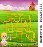 vector illustration of maze... | Shutterstock .eps vector #1063293836