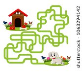vector illustration of puzzle... | Shutterstock .eps vector #1063294142