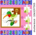 vector illustration of jigsaw... | Shutterstock .eps vector #1063297505